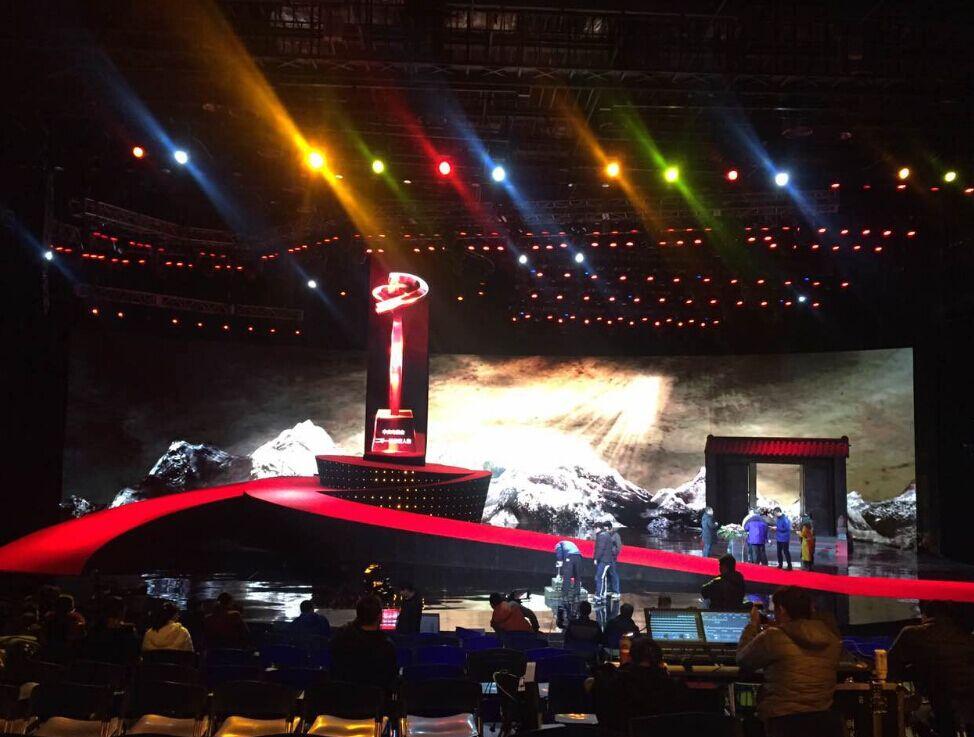 2016年感动中国颁奖典礼