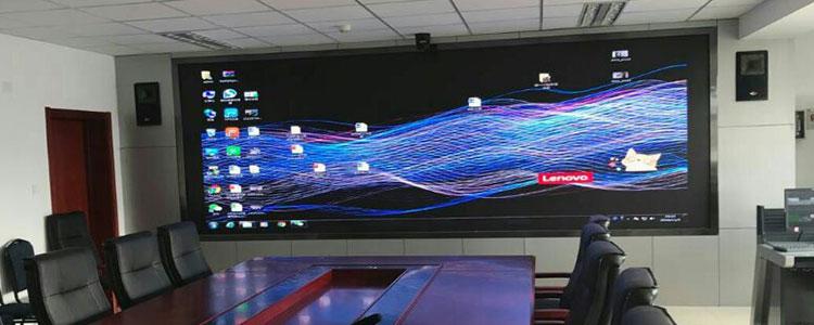北京平谷區街道辦會議室led小間距 - led顯示屏,led屏圖片